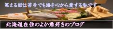 よか魚ドットコム 高級食材 ギフト